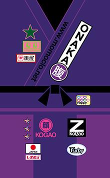 道着衣装モチーフiPhoneケース for 高城れに(れにちゃん)