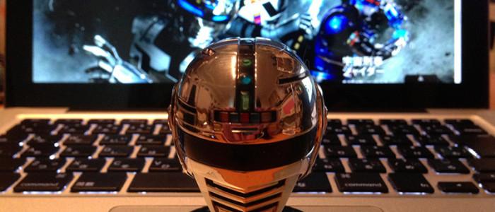 マスコレプレミアム 宇宙刑事マスクコレクション 宇宙刑事ギャバン type G