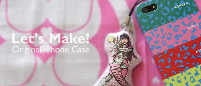 Let's Make! Original iPhone Case