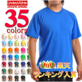 United Athle Tシャツ