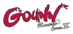 GOUNN MVタイトルロゴ