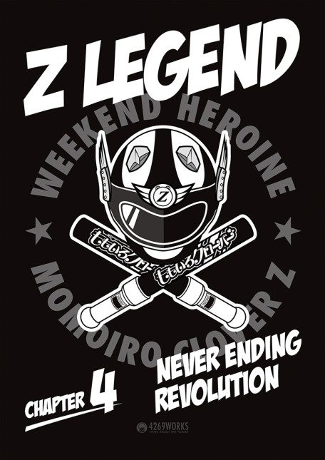 Z LEGEND Chapter4 NEVER ENDING REVOLUTION