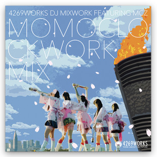 MOMOCLOCKWORK MIX