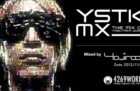 YSTKMX -THE MIX OF YASUTAKA WORKS-